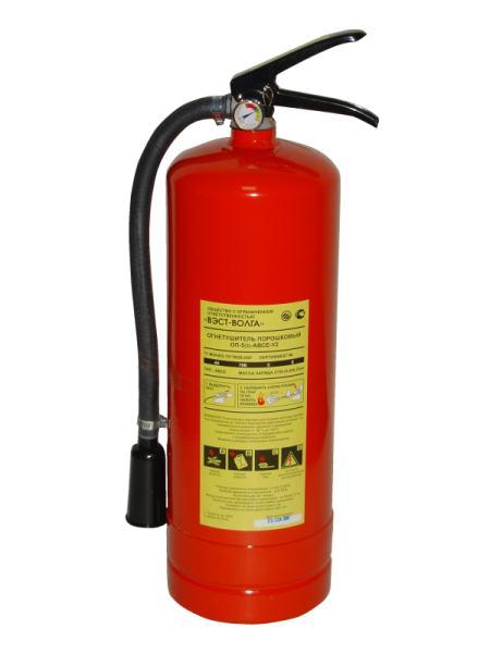 Купить огнетушитель в курске 3