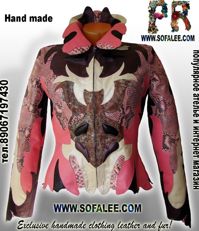 Фотография 1. Эксклюзивная куртка из 100 кожи питона - фотография 1.