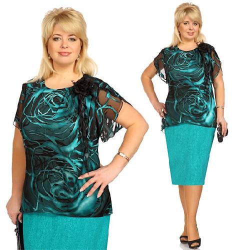 Одежда для полных низких женщин