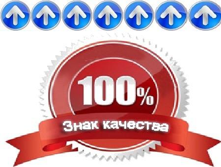 Очень прибыльная схема заработка в сети интернет.  1000 рублей в день - ЖЕЛЕЗНО.  Первые деньги Вы получите в первый...