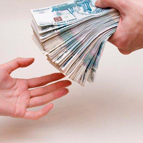 Средняя зарплата чиновников в России за первые 6 месяцев 201…