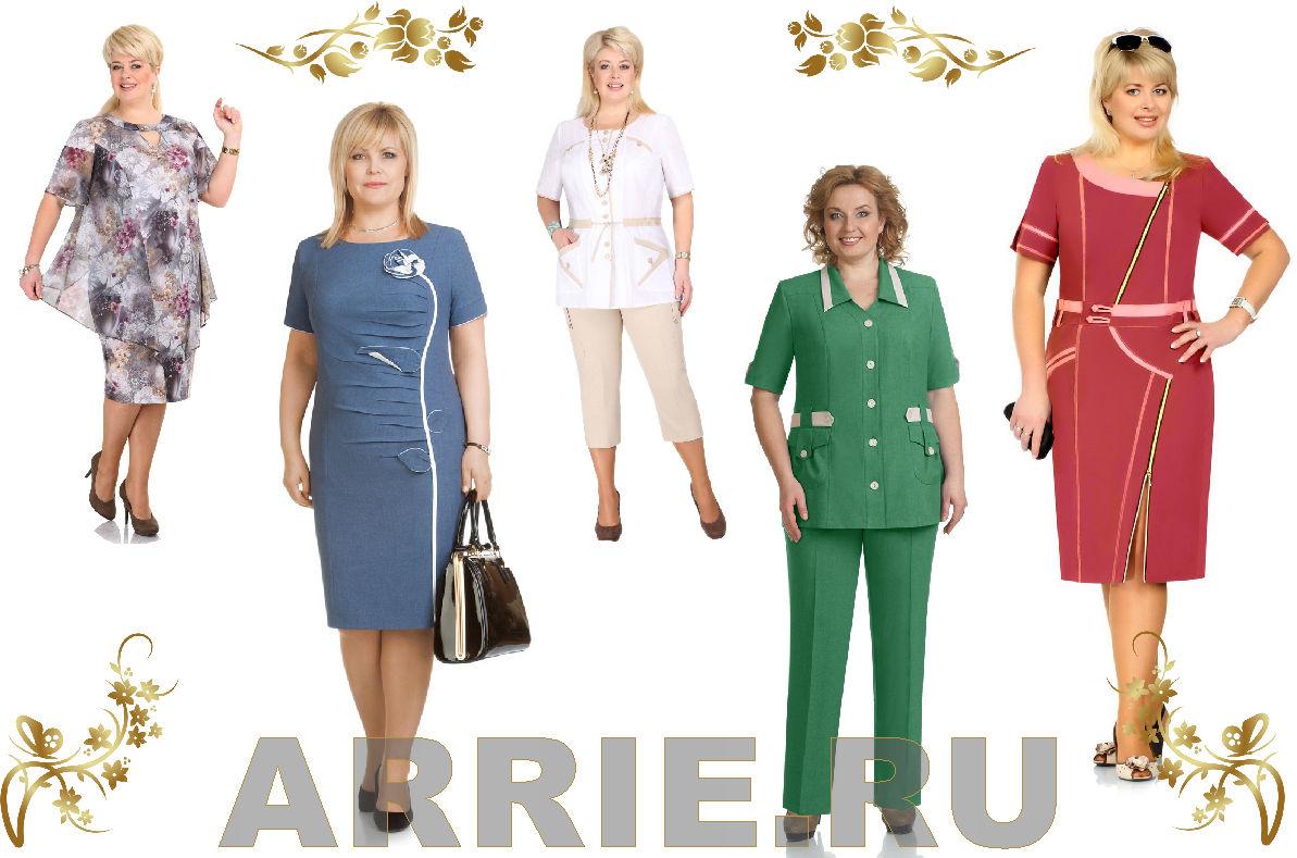 Женская одежда 56 размера доставка