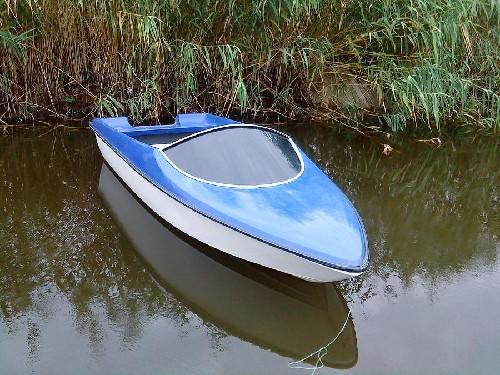 мини катера лодки
