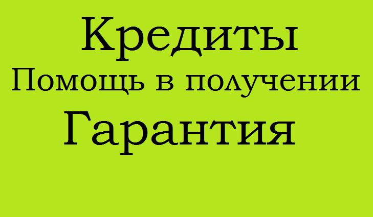банковская карта visa gold продажа Кременчуг