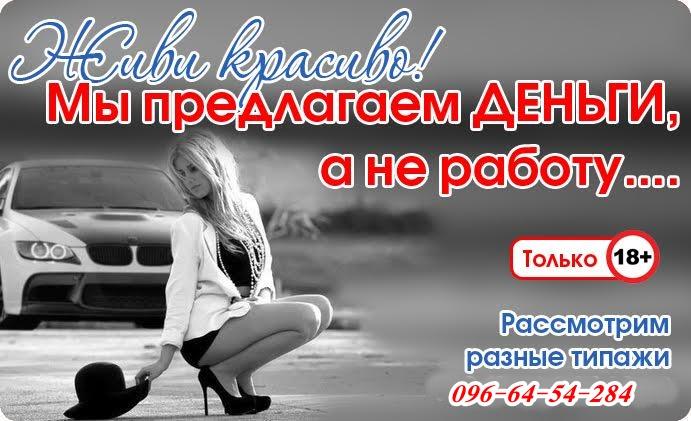 sportsmenka-s-gimnastiki